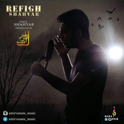 shahyar2